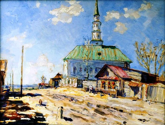 131421190_PA_Radimov_Ulica_v_Kazani_1929_g.jpg