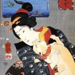 Куниёси Утагава(Utagava)