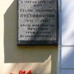 Энциклопедия мировой живописи(черновики- 7)