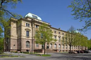 Музей герцога Антона Ульриха