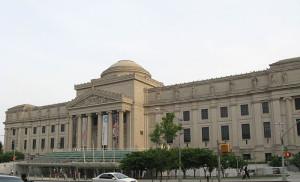 Бруклинский музей