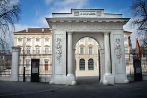 Музей Лихтенштейна в Вене
