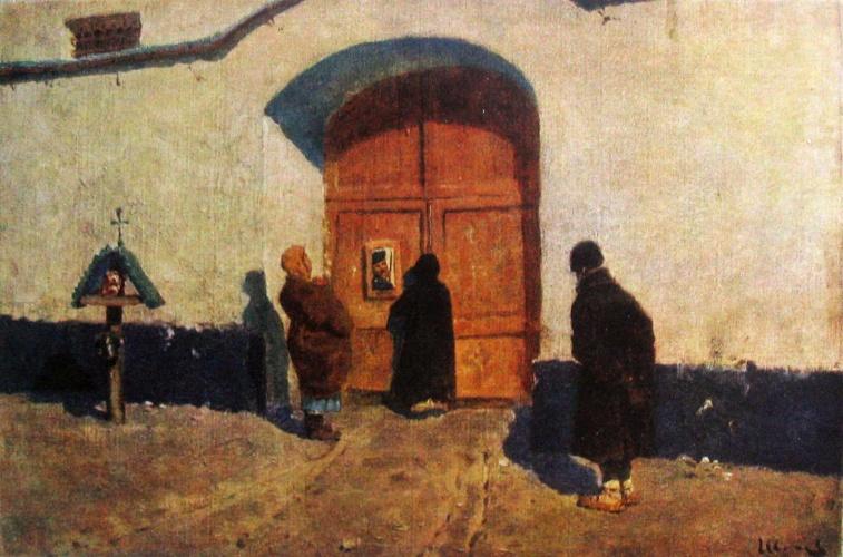 S._V._Ivanov._By_the_prison._(1884).jpg