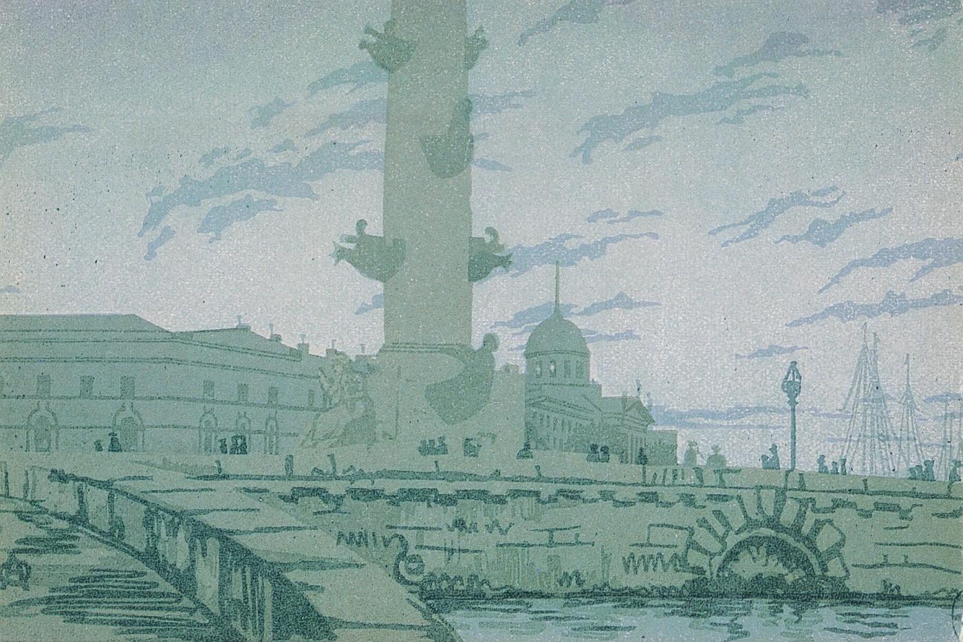 __1909-vi.jpg