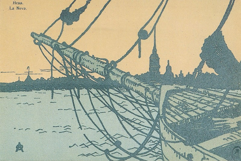 barge-1904.jpg