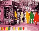 le-kiosque-1973_jpg!xlMedium