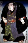 ohnomatsu_midorinosuke_jpg!Blog